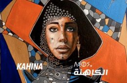 "Mercy Milano pays homage to all women with new mixtape ""Kahina"""